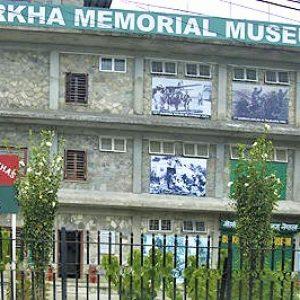 Gorkha Mountain Museum